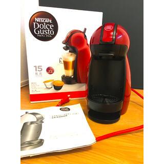 【中古品】ネスカフェコーヒーメーカー(コーヒーメーカー)