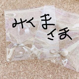 mikuma様✩.*˚(リング)