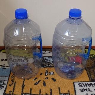 【大容量お得な2本セット】 大容量ウォーターボトル エコボトル(ミネラルウォーター)