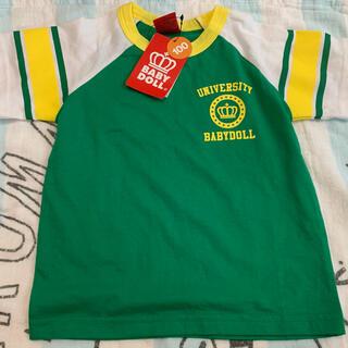BABYDOLL - 【新品】babydoll 100センチ Tシャツ