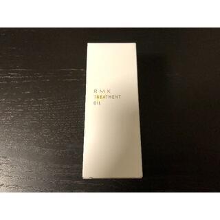 RMK - 【新品・未使用】RMK Wトリートメントオイル 50ml