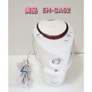 Panasonic - EH-SA62-P パナソニック フェイススチーマー ナノケア 美顔器
