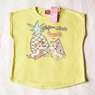 チップアンドデール(チップ&デール)の☆期間限定価格☆ Tシャツ チップ&デール 130cm(Tシャツ/カットソー)