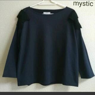 mystic - mystic ボートネック 肩リボンカットソー 七分袖