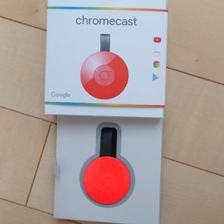 グーグル(Google)の専用☆Chromecast クロームキャスト 第2世代 coral コーラル(その他)