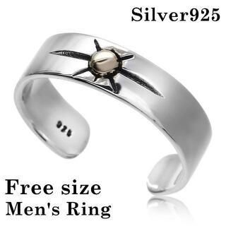指輪 メンズ リング フリーサイズ シルバー925 シンプル ネイティブ