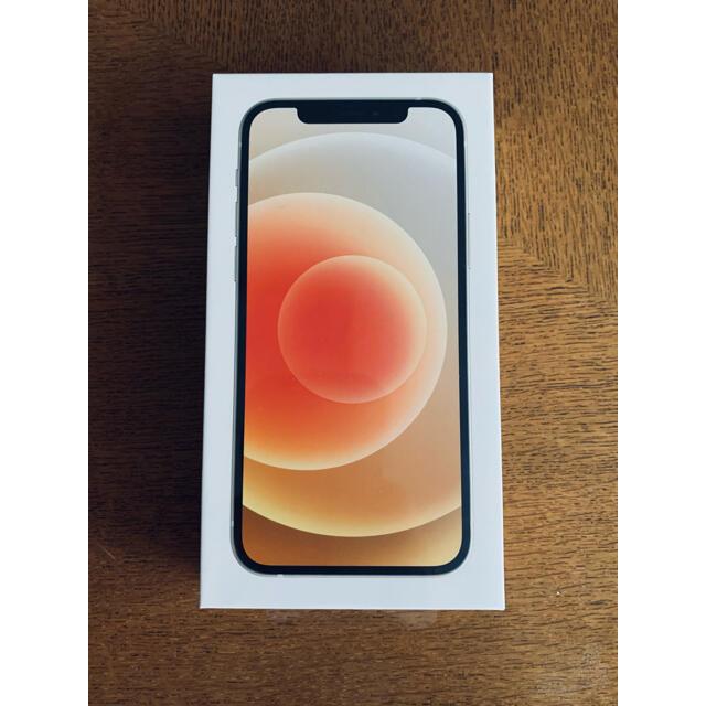 iPhone(アイフォーン)の【新品未開封】iPhone12 64GB simフリー スマホ/家電/カメラのスマートフォン/携帯電話(スマートフォン本体)の商品写真