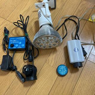 海水魚、サンゴ等の飼育セット LED等(アクアリウム)