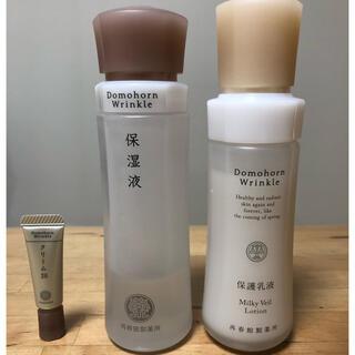 ドモホルンリンクル - ドモホルンリンクル 保護乳液・保湿液・クリーム20