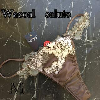 Wacoal - サルート シリーズ20 ソング(Tバック) DR 逢姫 PTJ420