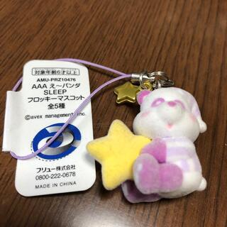 トリプルエー(AAA)のAAAえ〜パンダ SLEEPフロッキーマスコット・紫・宇野ちゃん(^^)(アイドルグッズ)
