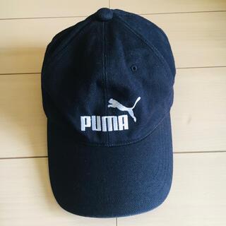 PUMA - プーマ キッズ用 帽子