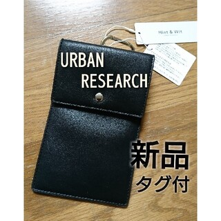 URBAN RESEARCH - 新品 タグ付 URBAN RESEARCHHint&Wit フラップポーチ