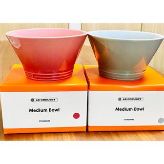 LE CREUSET - ☆新品未使用 ル・クルーゼ ミディアムボウル ペアセット medium bowl