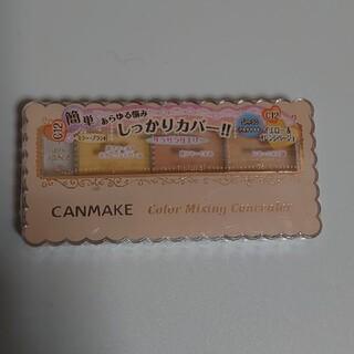 キャンメイク(CANMAKE)のキャンメイク カラーミキシングコンシーラーフェイスカラー C12(コンシーラー)