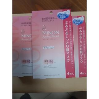ミノン(MINON)の💟3箱セット💟ミノン アミノモイスト ぷるぷるしっとり肌マスク(4枚入)(パック/フェイスマスク)