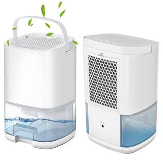除湿器 除湿機 2021最新型 梅雨対策 小型 梅雨/カビ/結露/湿気 除湿対策