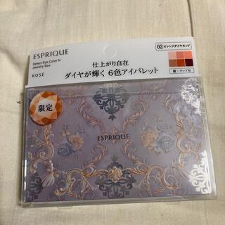 エスプリーク(ESPRIQUE)のエスプリーク セレクト アイカラー N ジュエリーボックス 02 オレンジダイヤ(アイシャドウ)