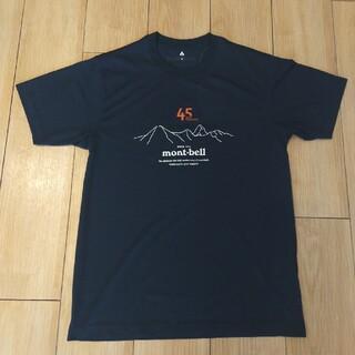 mont bell - mont-bell(モンベル) ウィックロンTシャツ