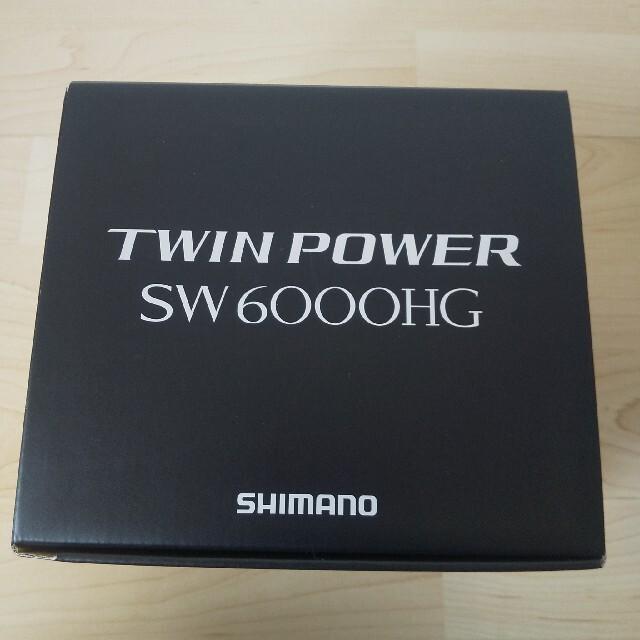 SHIMANO(シマノ)の新品 シマノ 21 ツインパワーSW6000HG スポーツ/アウトドアのフィッシング(リール)の商品写真