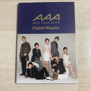 トリプルエー(AAA)のAAA Eigth Wonder tour book(その他)