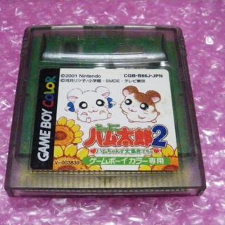 ゲームボーイ(ゲームボーイ)のGBC とっとこハム太郎2 電池生存⇒送料無料(家庭用ゲームソフト)