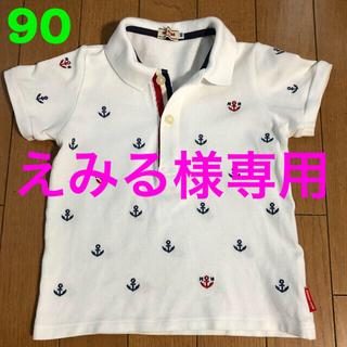 mikihouse - ミキハウス マリン ポロシャツ 90cm
