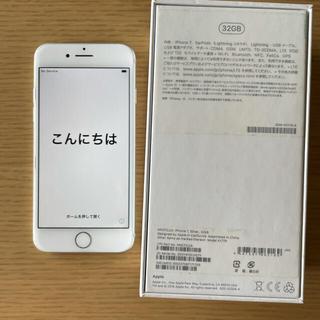 アップル(Apple)のiPhone 7 32GB simフリー(スマートフォン本体)