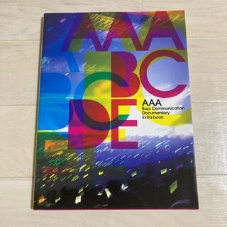 トリプルエー(AAA)のAAA buzz ドキュメンタリーブック(その他)