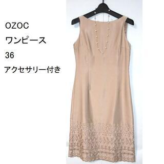 オゾック(OZOC)の裾のカッティングがゴージャス!OZOCワンピース アクセ付き(ひざ丈ワンピース)