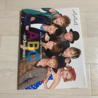 トリプルエー(AAA)のAAA 7th anniversary book(アート/エンタメ)