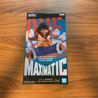 バンダイ(BANDAI)のワンピース MAXIMATIC フィギュア ルフィ(アニメ/ゲーム)