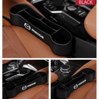 【2個セット】マツダMAZDA 車用 サイド収納ボックス シートポケット