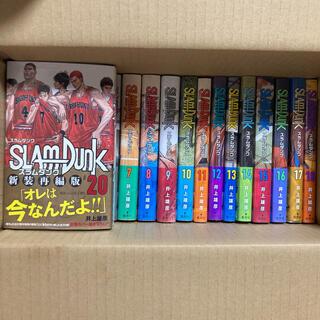 集英社 - 「新品未読シュリンク付」SLAM DUNK スラムダンク1-20巻  全巻セット