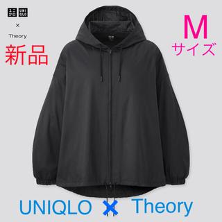 UNIQLO - 【新品】ユニクロ★セオリー★ポケッタブルUVカットオーバーサイズパーカ 黒 M