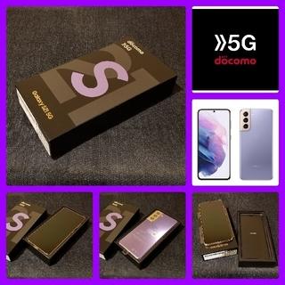 サムスン(SAMSUNG)の【新品未使用/SIMフリー】ドコモ Galaxy S21 5G SC-51B(スマートフォン本体)