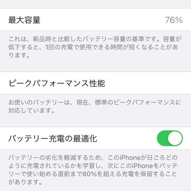 Apple(アップル)のiphone8 64GB シルバー スマホ/家電/カメラのスマートフォン/携帯電話(スマートフォン本体)の商品写真
