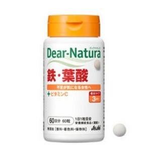 アサヒ - 新品未使用 未開封 ASAHI 鉄 葉酸 ディアナチュラ 60日分 60粒