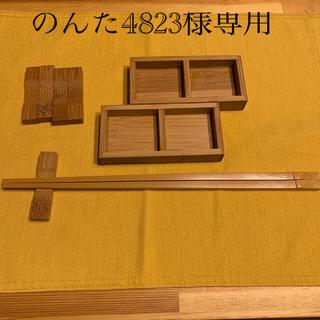 竹製箸置き薬味入れ菜箸(キッチン小物)