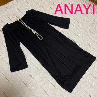 アナイ(ANAYI)のANAYI  ワンピース 38(ひざ丈ワンピース)
