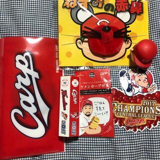広島東洋カープ - カープ☆いろいろ6点セット☆非売品含む