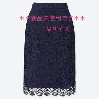 ユニクロ(UNIQLO)のUNIQLO レーススカート ネイビー 新品 未使用(ひざ丈スカート)