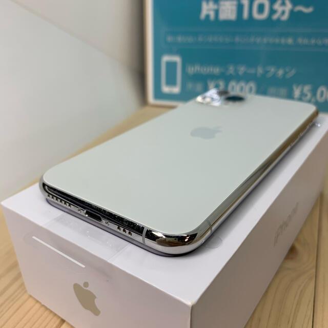 Apple(アップル)の【S】【100%】iPhone 11 pro 64 GB SIMフリー 本体 スマホ/家電/カメラのスマートフォン/携帯電話(スマートフォン本体)の商品写真