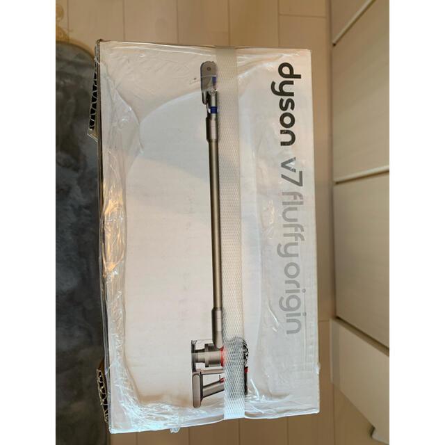 Dyson(ダイソン)の専用【新品未開封】Dyson V7 コードレス掃除機 スマホ/家電/カメラの生活家電(掃除機)の商品写真