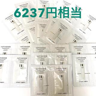 ALBION - アルビオン アンフィネス ダーマパンプ ローション 化粧水 サンプル 54包