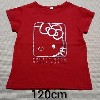 ユニクロ(UNIQLO)の120cm ユニクロ Tシャツ(Tシャツ/カットソー)