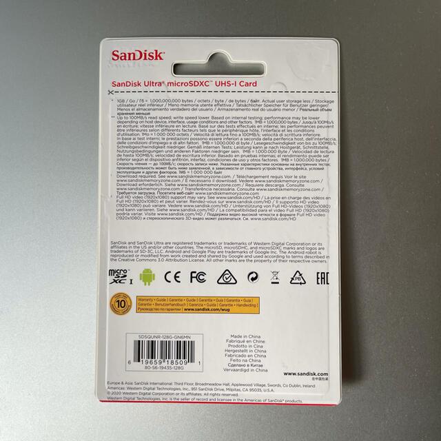 SanDisk(サンディスク)の新品未開封 microSDXC 128GB UHS-I対応 サンディスク スマホ/家電/カメラのスマートフォン/携帯電話(その他)の商品写真