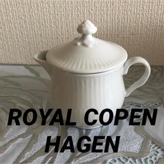 ROYAL COPENHAGEN - ロイヤルコペンハーゲン ホワイトフルーテッド  クリーマー 新品未使用
