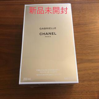 シャネル(CHANEL)のシャネル ボディローション ガブリエル(ボディローション/ミルク)
