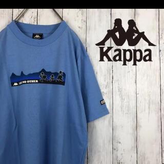 カッパ(Kappa)のkappa カッパ Tシャツ パタゴニア 青 M アウトドア キャンプ(Tシャツ/カットソー(半袖/袖なし))